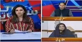 Sawal yeh hai (Budget Pass Ho Gaya) – 28th June 2019
