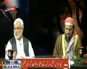 Sawal Yeh Hai (Can Govt Finish Terrorism without Conviction) – 21st March 2014