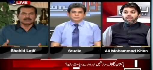 Sawal Yeh Hai (Conspiracies Against Pakistan & Our Politians) – 6th March 2015