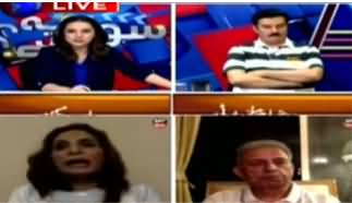 Sawal Yeh Hai (Continuous Changes in Imran Khan's Team) - 25th July 2020