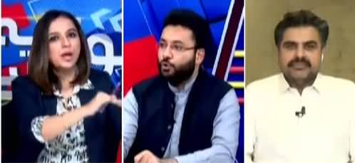 Sawal Yeh Hai (Controversy on Lockdown in Sindh) - 1st August 2021