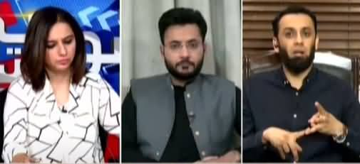 Sawal Yeh Hai (Covid Wave, Parliament Session) - 23rd April 2021