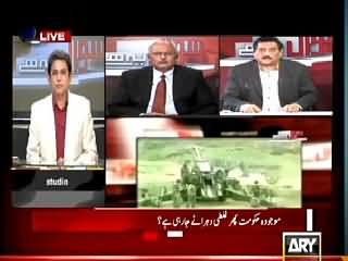 Sawal Yeh Hai (Current Govt is Going to Commit Mistake Again?) – 7th March 2015