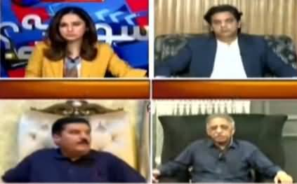 Sawal Yeh Hai (Daska By Election: Tough Competition) - 10th April 2021