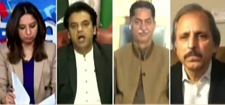 Sawal Yeh Hai (Daska NA75 By-Election) - 20th February 2021