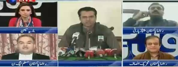 Sawal Yeh Hai (Demand of Early Elections) - 1st December 2017