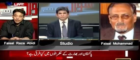 Sawal Yeh Hai (Difference Between Pakistan & India's Rulers) – 24th May 2015