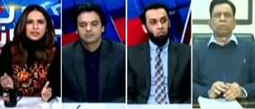 Sawal Yeh Hai (Differences Between Govt & PMLQ) - 7th February 2020