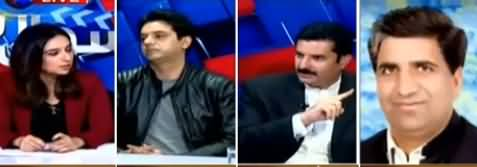 Sawal Yeh Hai (Discussion on Current Issues) - 16th November 2019