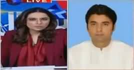 Sawal Yeh Hai (Discussion on Current Issues) – 26th May 2019