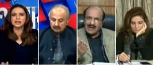 Sawal Yeh Hai (Discussion on Current Issues) - 2nd February 2020