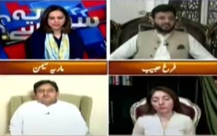 Sawal Yeh Hai (Discussion on Current Political Issues) - 16th April 2021