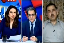 Sawal Yeh Hai (Discussion on Different Issues) - 20th July 2019