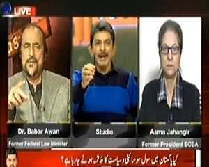 Sawal Yeh Hai (Does Civil Society & Politics Are About To End In Pakistan) - 21st December 2013
