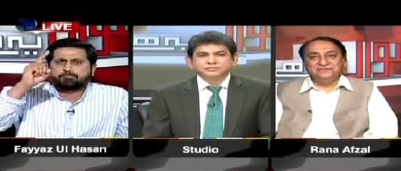 Sawal Yeh Hai (Double Standards of Leadership?) – 24th April 2015