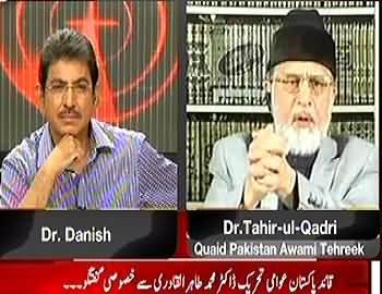 Sawal Yeh Hai (Dr. Tahir ul Qadri Exclusive Interview) – 11th October 2013