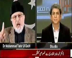 Sawal Yeh Hai (Dr. Tahir ul Qadri Exclusive Interview) – 3rd May 2014