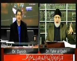 Sawal Yeh Hai (Dr. Tahir ul Qadri Exclusive Interview) - 7th December 2013