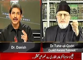 Sawal Yeh Hai (Dr. Tahir ul Qadri Special Interview On Recent Issues) – 15th September 2013