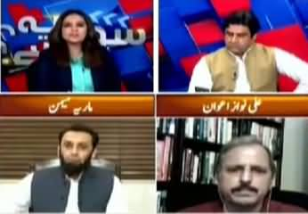 Sawal Yeh Hai (Economic Challenges For Govt) - 2nd April 2021