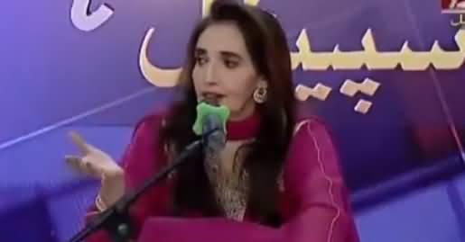 Sawal Yeh Hai (Eid Special Mushaira) - 23rd August 2018