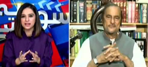 Sawal Yeh Hai (Electoral Reforms: Govt Vs Opposition) - 18th June 2021