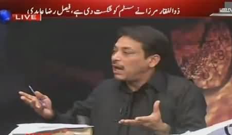 Sawal Yeh Hai (Faisal Raza Abidi Exclusive Interview) – 22nd November 2015
