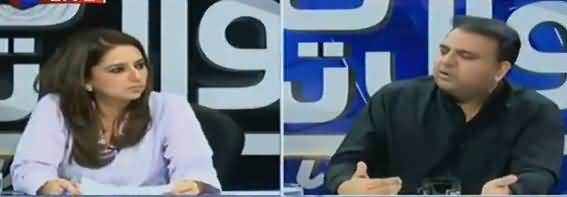 Sawal Yeh Hai (Fawad Chaudhry Exclusive Interview) - 21st September 2018