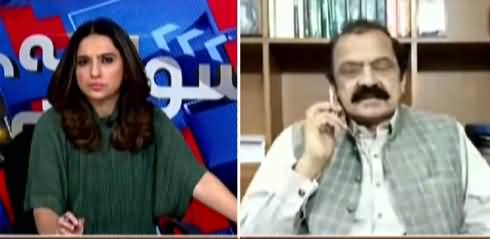 Sawal Yeh Hai (Future of PDM After PPP's Exit) - 11th April 2021