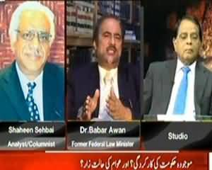 Sawal Yeh Hai (Government's 100 Days and Condition Of Public) - 20th September 2013