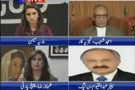 Sawal yeh hai (Governor Sindh ka Bayan) – 7th April 2017