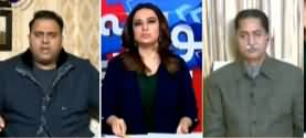 Sawal Yeh Hai (Govt And Opposition's Relations) - 4th January 2020