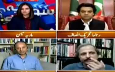 Sawal Yeh Hai (Govt's Claims About Economic Growth) - 22nd May 2021