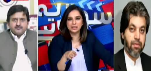 Sawal Yeh Hai (Govt's Negotiations With TTP) - 1st October 2021