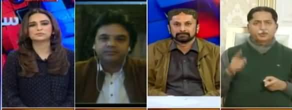 Sawal Yeh Hai (Hakumat Aur Opposition Mein Kashmakash) - 25th January 2019