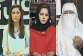 Sawal Yeh Hai (Hijab Ka Masla) – 18th March 2017