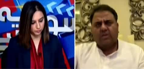 Sawal Yeh Hai (How Will Govt Convince Opposition?) - 3rd July 2021