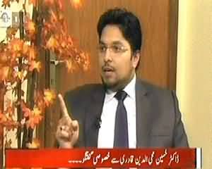 Sawal Yeh Hai (Hussain Muhiuddin Qadri (Son of Dr. Tahir ul Qadri) Exclusive Interview) - 20th December 2013