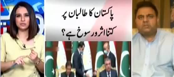Sawal Yeh Hai (Imran Khan Active For Inclusive Govt in Afghanistan) - 18th September 2021