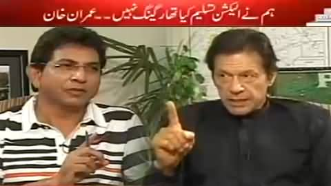 Sawal Yeh Hai (Imran Khan's Exclusive Interview with Dr. Danish) – 29th June 2014