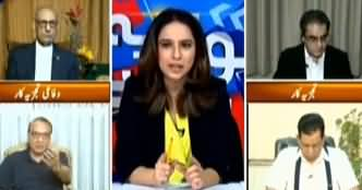 Sawal Yeh Hai (Imran Khan's Speech in UNGA) - 29th September 2019