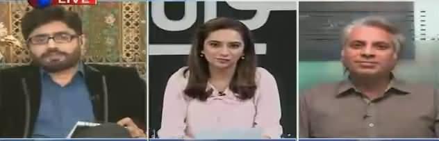 Sawal Yeh Hai (Imran Khan's Statement Against Liberals) - 2nd December 2017