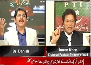 Sawal Yeh Hai (Imran Khan Special Interview After By-Elections) – 25th August 2013