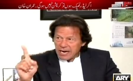 Sawal Yeh Hai (Imran Khan Special Interview After Senate Elections) – 8th March 2015