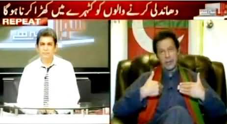 Sawal Yeh Hai (Imran Khan Special Interview with Dr. Danish) - 6th October 2014