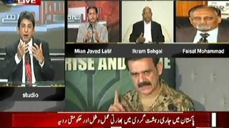 Sawal Yeh Hai (India Involved in Terrorism in Pakistan) – 15th February 2015