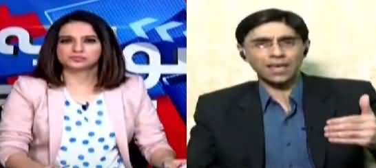 Sawal Yeh Hai (India Involved In Terrorism in Pakistan) - 4th July 2021