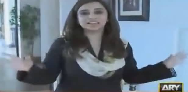 Sawal Yeh Hai (Inside View of PM House) - 15th September 2018