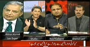 Sawal Yeh Hai (Is Any Institution Above the Law?) – 2nd February 2014