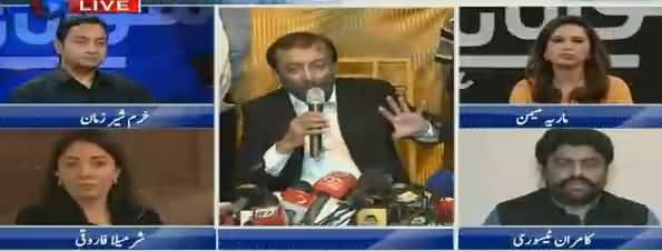 Sawal Yeh Hai (Is MQM Pakistan Confused) - 10th November 2017